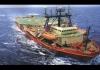 חוקר האוקיאנוס