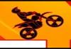 נהג האופניים