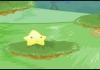 כוכב מקפץ