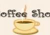 חנות קפה